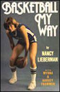 basketball-my-way